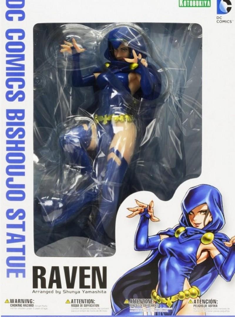 PC Remington Super Slam Hunting Double Pack (Africa/Alaska)