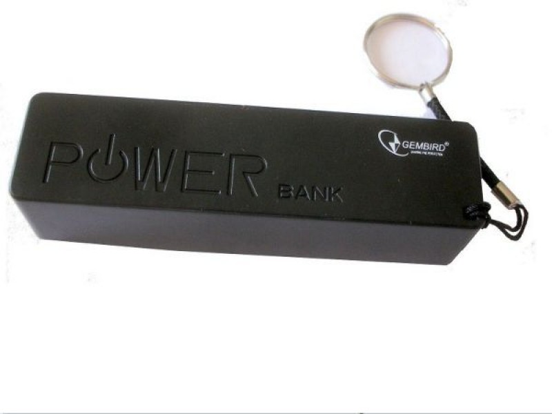 POWERBANK GB 2600mAh