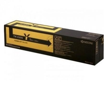 SEAGATE 4TB 3.5 SATA III 64MB ST4000VX007 SkyHawk Surveillance HDD