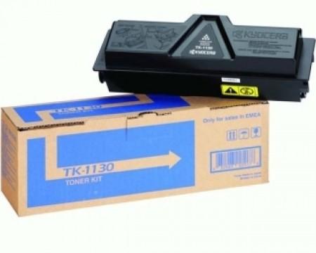 KYOCERA MK-170 Maintenance Kit