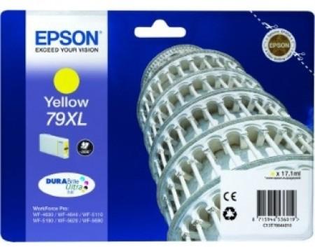 EPSON L1455 A3+ ITSciss (4 boje) multifunkcijski inkjet uređaj