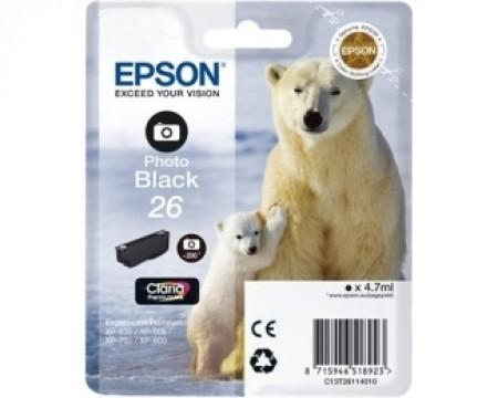 EPSON WorkForce M200 ITSciss mrežni multifunkcijski PROMO inkjet crno-beli uređaj