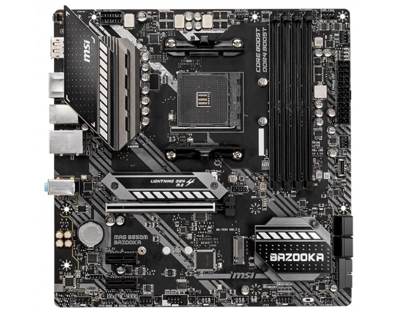 GIGABYTE G5420 4GB 240GB no TM