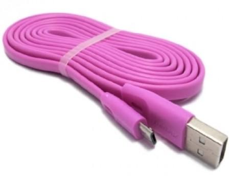 Kabl UTP patch Cat5e 1m