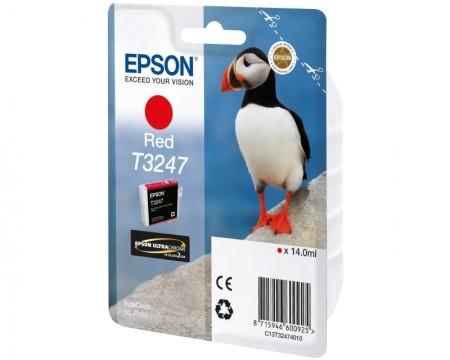 KINGSTON DIMM DDR4 4GB 2133MHz KVR21N15S84BK